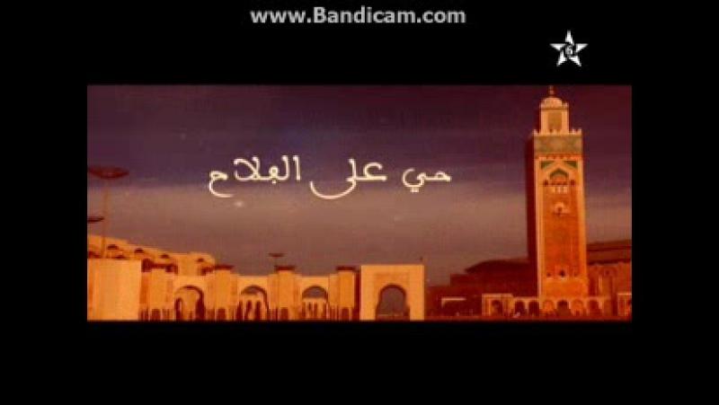 Прерывание эфира для закатной Исламской молитвы канала Assadissa Марокко 19 12 2017