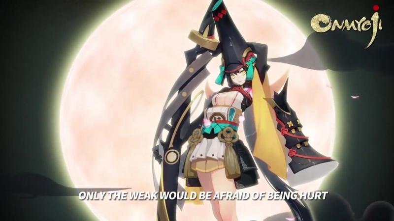 Onmyoji: SSR shikigami Yoto Hime