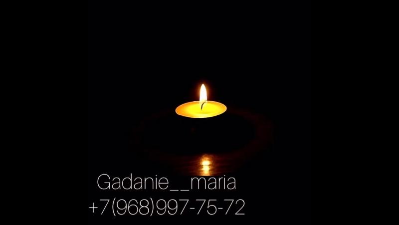 С помощью моей магии. Вы всегда сможете найти верн... Купить свечи в Казани 12.07.2017