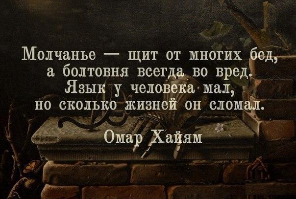 Фото №456260694 со страницы Дмитрия Ершова