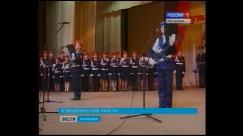 Ряды кадетов Ковылкинского района