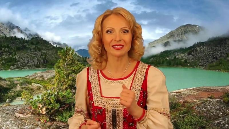Лена Василёк - Моя Россия
