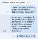 Константин Маласаев фото #43