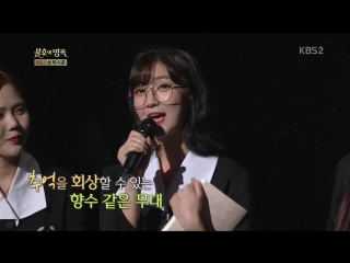 · Show|Cut · 170715 · OH MY GIRL · KBS