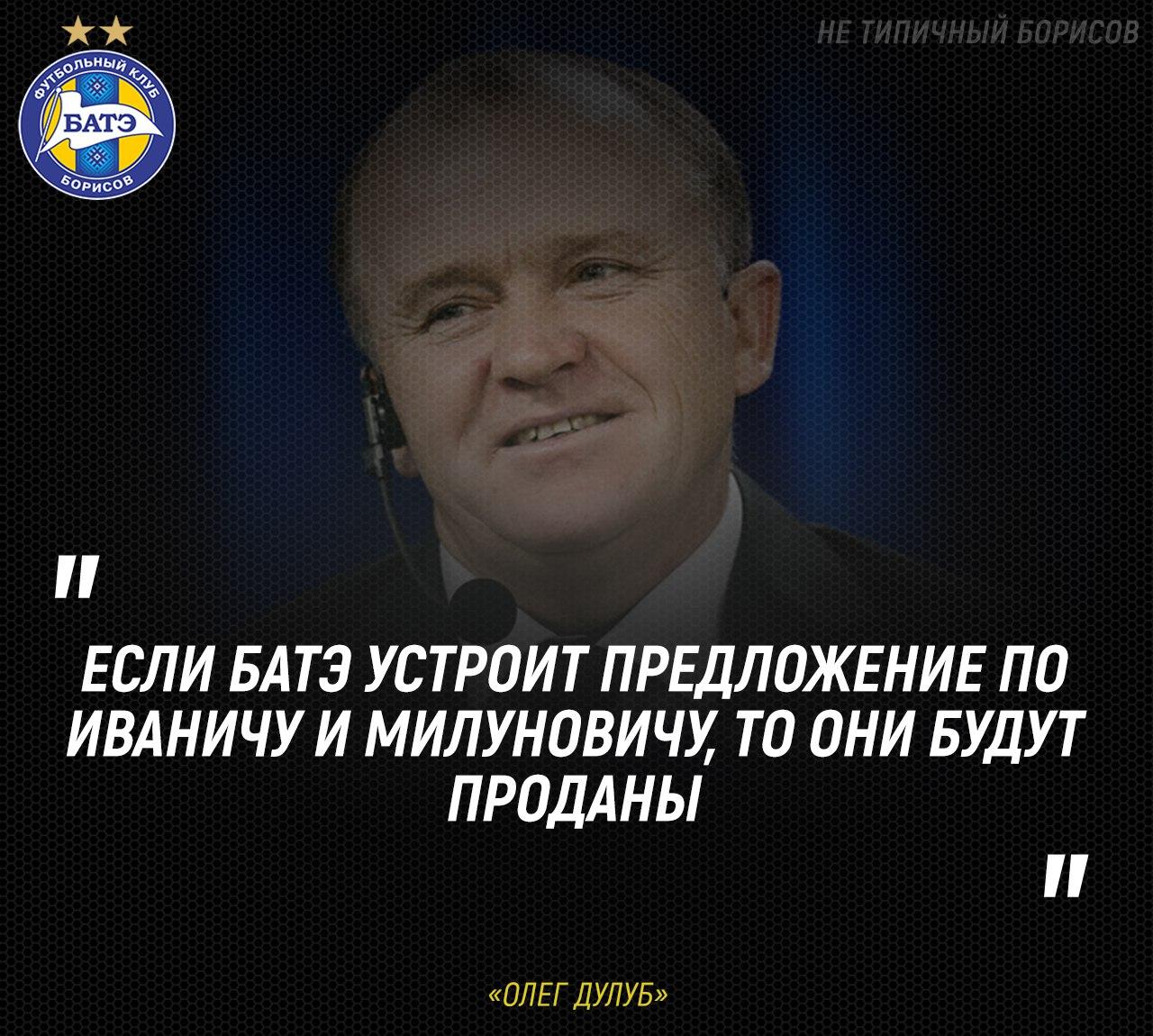 Треллеборг – АИК. Прогноз на матч 07.07.2018