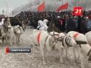 Парад в Североморске в честь к 100 летию Рабоче крестьянской Красной армии.