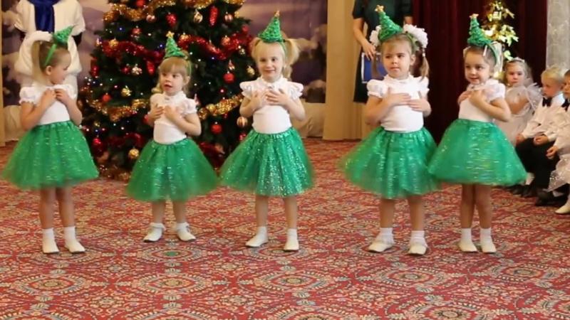 Танец в детском саду, 2-ая младшая группа. Маленькие елочки. Под песню Аллы Евтодьевой.