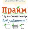 Ремонт Телефонов iPhone Планшетов в Ижевске