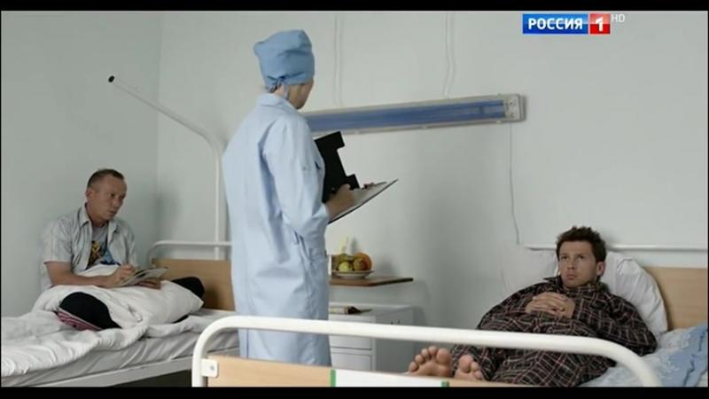 Связист в больничке