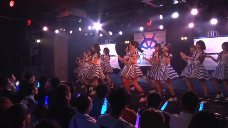 STU48 Setouchi 7 Prefecture Tour ~ Hajimemashite, STU48 desu. Renzoku Chouhen Live Documentary Series Vol. 3 Ehime