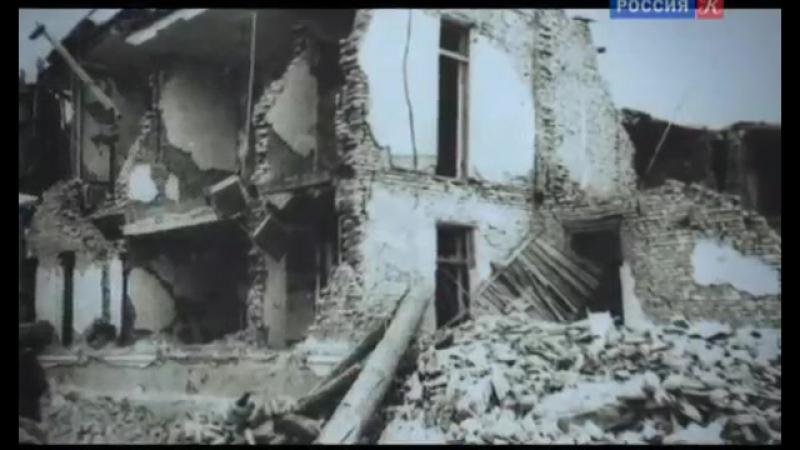 Ашхабадское землетрясение 1948 г. Документальный фильм (10 баллов по шкале секретности)