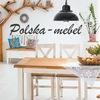 Польская мебель для кухни, спальни и гостиной!