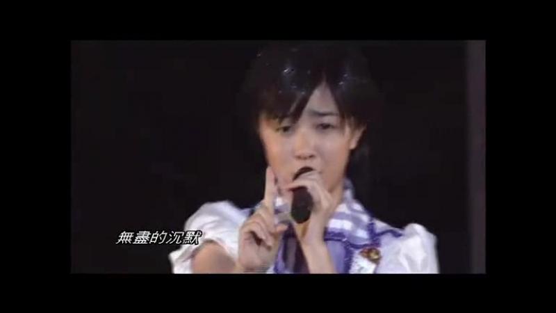 Berryz工房 2007夏季宫殿(最淑女的演唱会)(中文)_高清 00_13_35-00_17_31