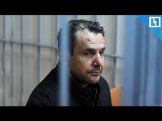 Мера пресечения Борису Грицу, напавшему на журналистку