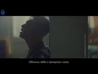 GW TAEYANG - WAKE ME UP рус.саб