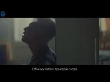 [GW] TAEYANG - 'WAKE ME UP' [рус.саб]