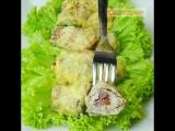 Куриные роллы с ветчиной и болгарским перцем.