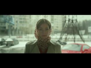 Ленинград — Экстаз ⁄ Ты просто космос, Стас _ Leningrad — Ecstasy