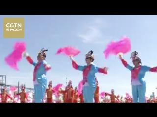 В г. Фуцзинь (пров. Хэйлунцзян) более 11 тысяч человек установили рекорд Гиннесса, станцевав танец «янгэ»