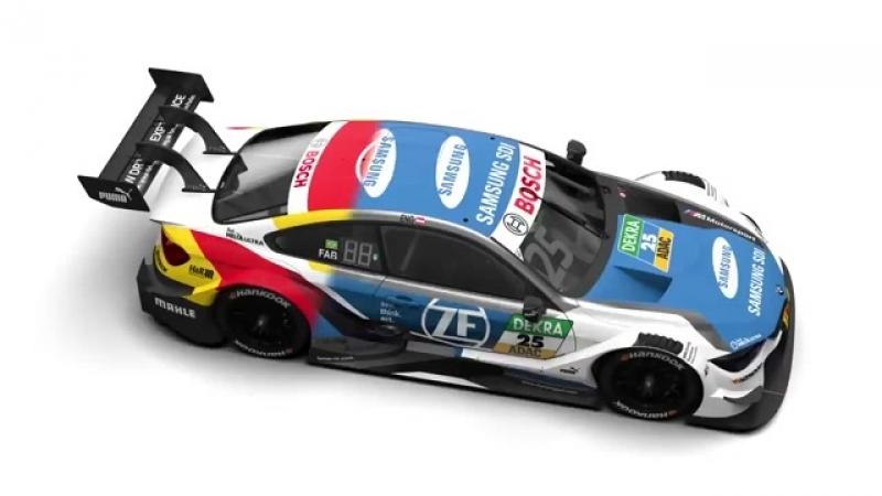 BMW DTM 2018