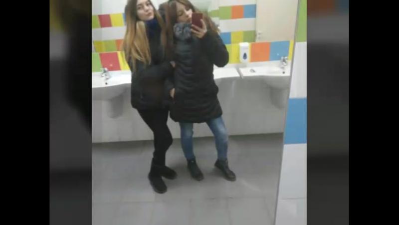 с Анечкой