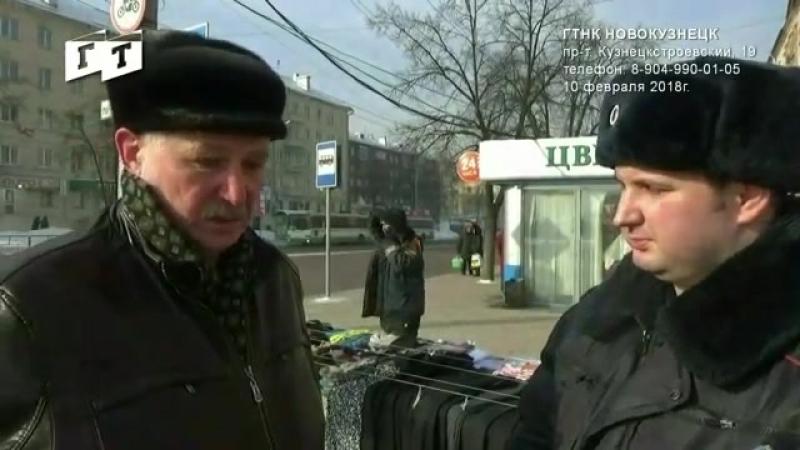 Полиция Новокузнецка и агитаторы за Грудинина