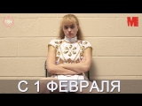 Дублированный трейлер фильма «Тоня против всех»