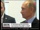 В штаб—квартире «Яндекса» Президенту рассказали о технологиях будущего
