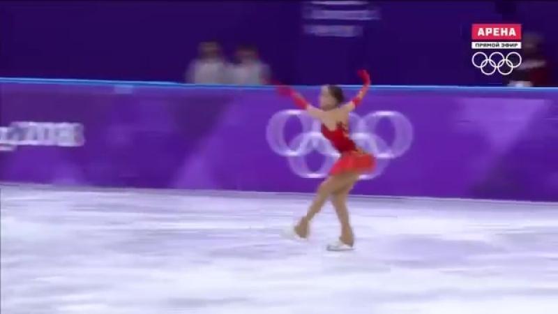 Алина Загитова Произвольная программа Олимпийские игры Золотая Медаль