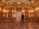 г. Пушкин. Екатерининский дворец. Янтарная комната