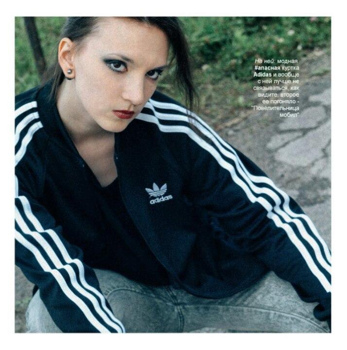 Лаура Овсепян - фото №8