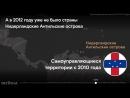 Meduza История нейтрального флага за пять минут Видеоразбор Медузы