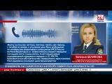 Сотрудника ГИБДД из Ленинского района задержали за получение взятки Попался на получении взятки – в Ленинском районе Крыма сотру