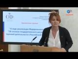 Разгромное выступление Эльвиры Агурбаш СМОТРЕТЬ ВСЕМ