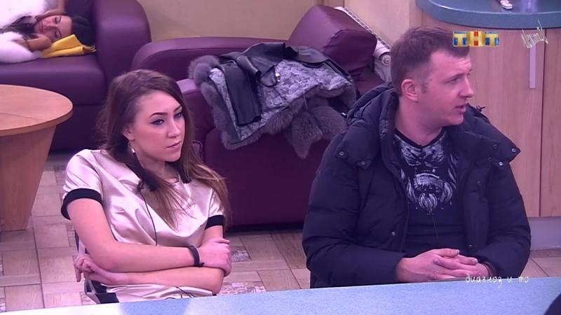 Черно ссора с Яббаровым и Ефременковой