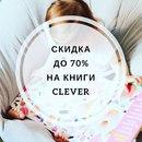Дарина Полтавец фото #3