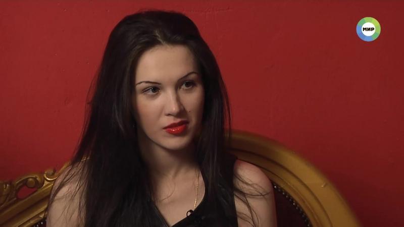 Екатерина Тумаева в передаче Другой мир на канале Мир. Всё о её семье, даре. В погоне за любовью и успехом.