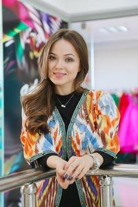 Karina Kambarova