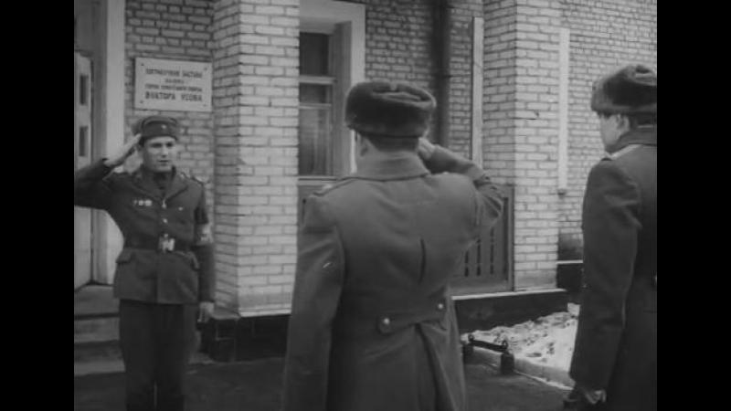 """""""Есть на границе застава""""...Гродненская пограничная группа..застава им.Усова... Документальный фильм...1974 г"""