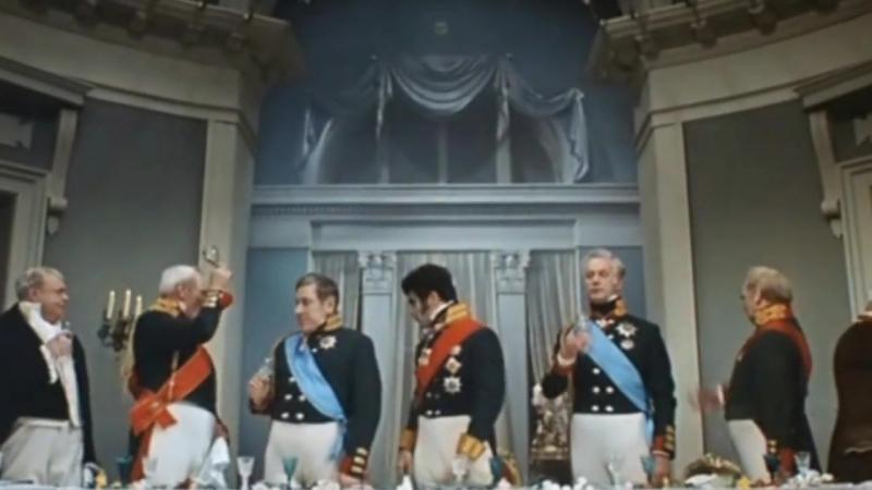 Генералам 1812 года