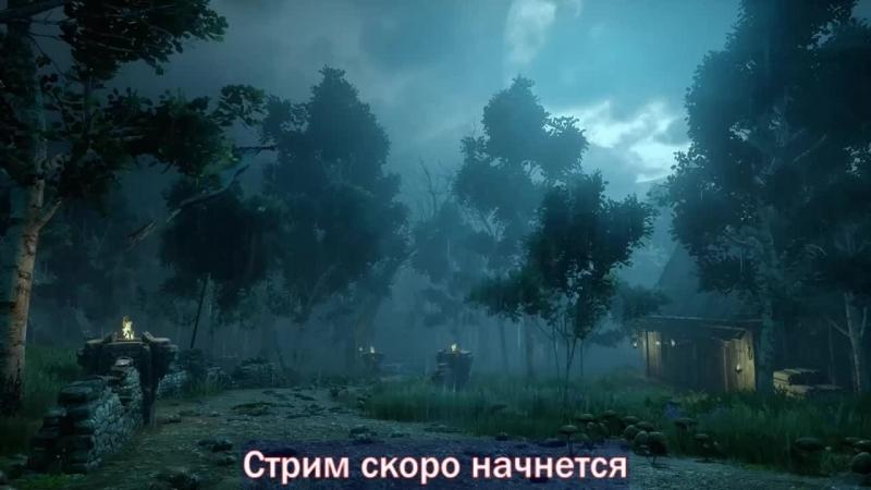 За короля ► Знакомство с игрой ► [Rus\Eng]