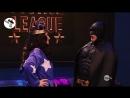 Чудо-Женщина Бьет Бэтмена Чудо-женщина Отстаивает Свои Права в Лиге Справедливости - Озвучил MichaelKing