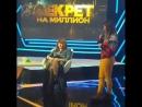 Катя Семёнова. Программа Секрет на миллион рабочие моменты
