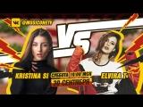 Анонс Битва за жару 2 сезон Kristina Si VS Elvira T