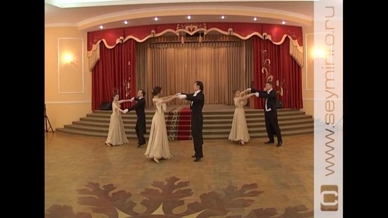 «Уроки танцев». Вальс-Гавот. ч.1. (11.06.2016)
