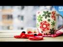 Рождественская кружка из керамики своими руками