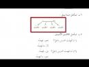 Arab Tili Darsi ᴴᴰ - 2-kitobning [4 qismi] - Abdulloh Buhoriy - islom Ummati