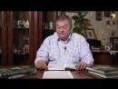 Евгений Спицын История России Выпуск №71 Корниловский мятеж и его последствия