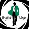 Мафия на Английском | English Mafia Club SPb