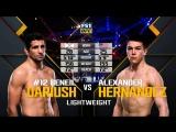 UFC 222 Beneil Dariush vs Alexander Hernandez